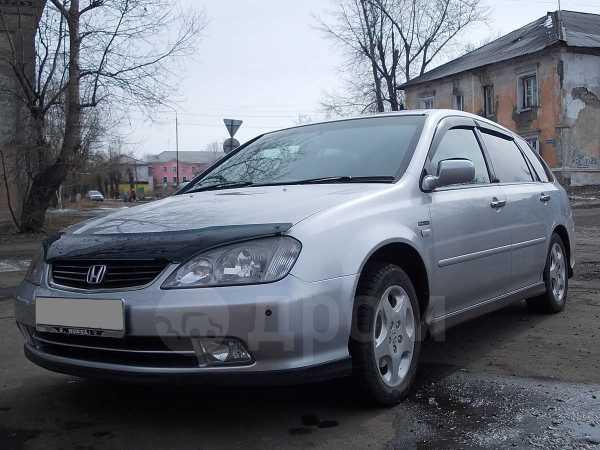 Honda Avancier, 2001 год, 350 000 руб.