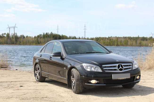 Mercedes-Benz C-Class, 2008 год, 1 100 000 руб.