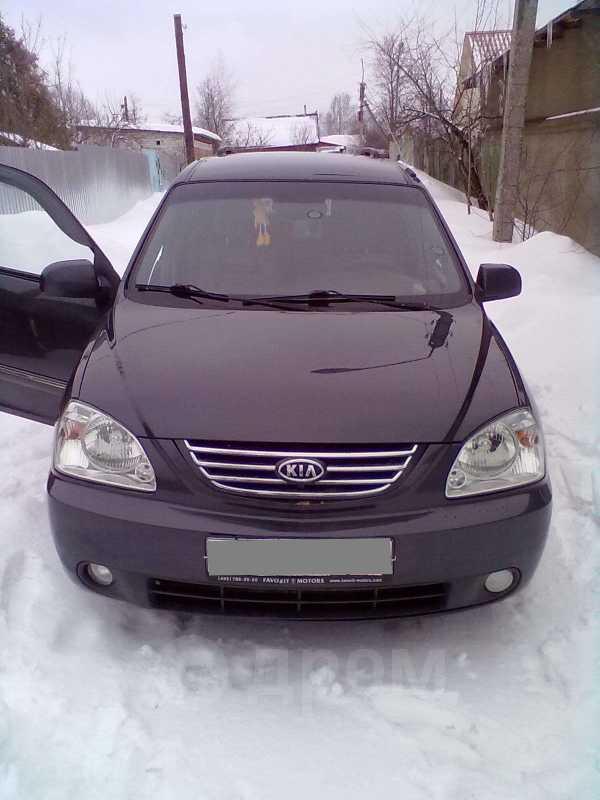 Kia Carens, 2005 год, 400 000 руб.