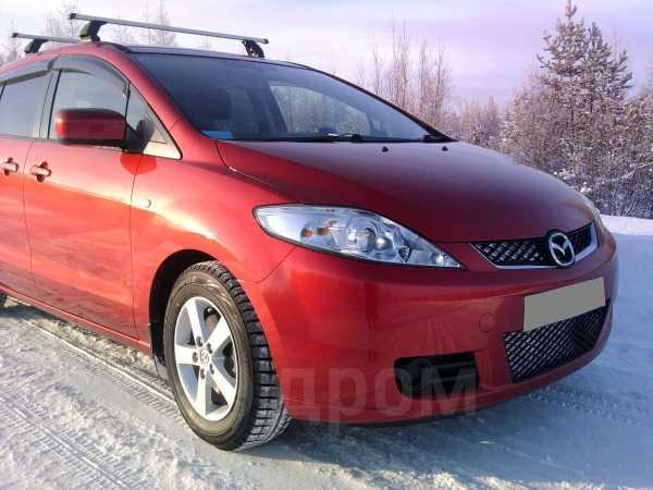 Mazda Premacy, 2005 год, 501 000 руб.