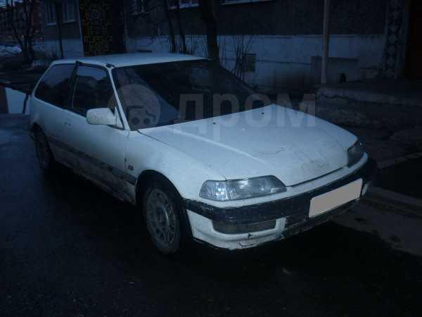 Honda Civic, 1991 год, 45 000 руб.