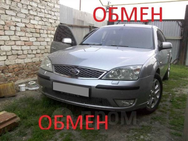Ford Mondeo, 2006 год, 460 000 руб.