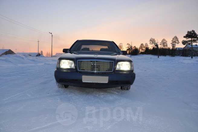 Mercedes-Benz S-Class, 1991 год, 380 000 руб.
