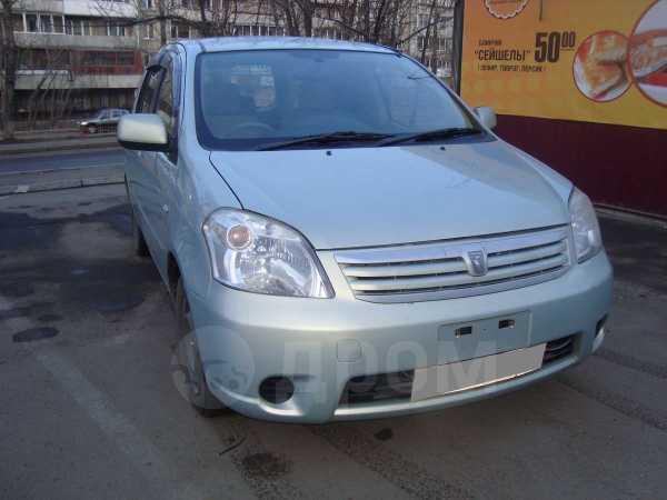 Toyota Raum, 2005 год, 335 000 руб.