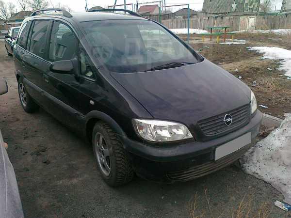 Opel Zafira, 2002 год, 350 000 руб.