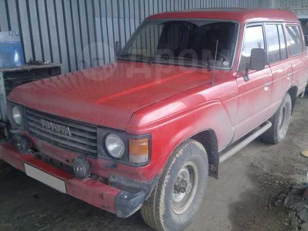 Toyota Land Cruiser, 1984 год, 240 000 руб.