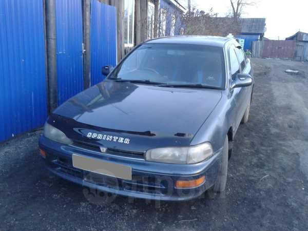 Toyota Sprinter, 1991 год, 155 000 руб.