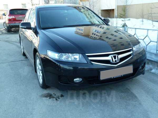 Honda Accord, 2007 год, 640 000 руб.