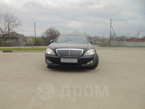 Mercedes-Benz S-Class, 2007 год, 1 500 000 руб.