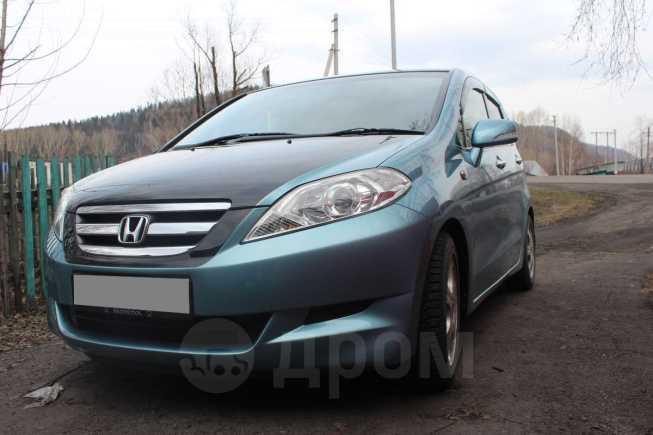 Honda Edix, 2004 год, 399 000 руб.
