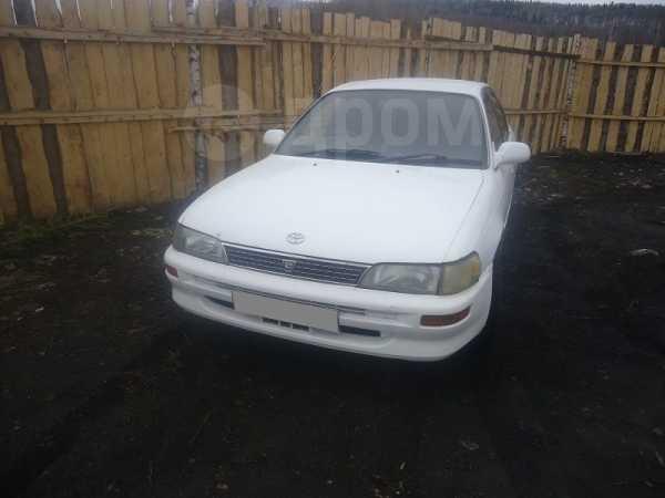 Toyota Corolla, 1994 год, 93 000 руб.