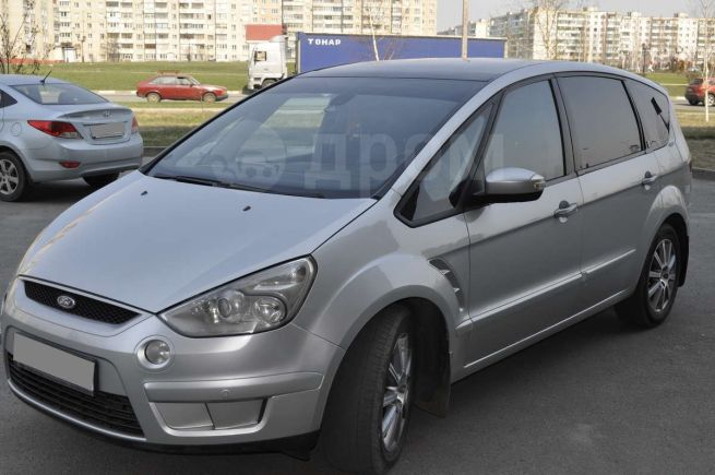 Ford S-MAX, 2007 год, 599 000 руб.
