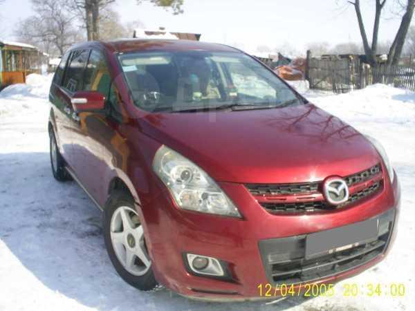 Mazda MPV, 2007 год, 680 000 руб.