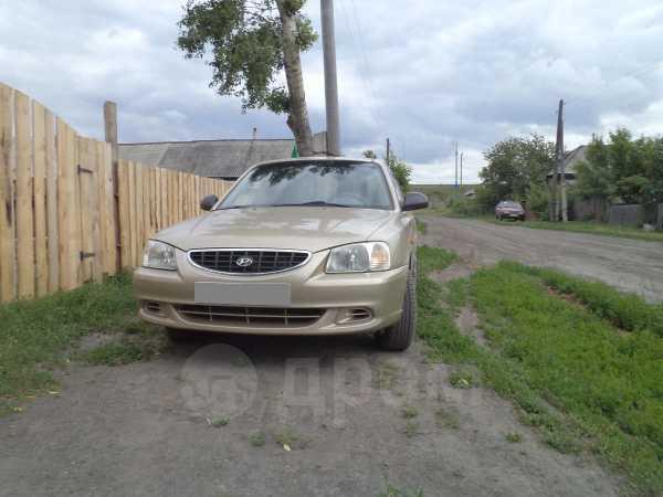 Hyundai Accent, 2006 год, 289 000 руб.