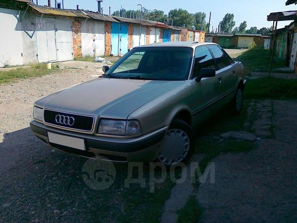 Audi 80, 1992 год, 165 000 руб.