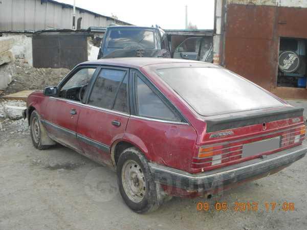 Opel Ascona, 1987 год, 15 000 руб.