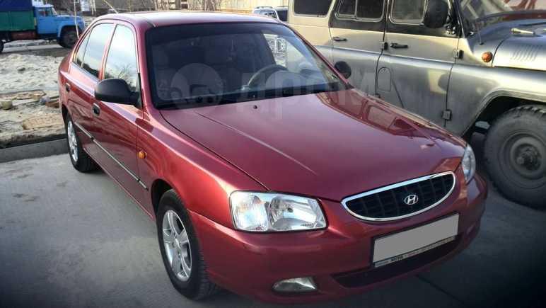 Hyundai Accent, 2005 год, 252 000 руб.