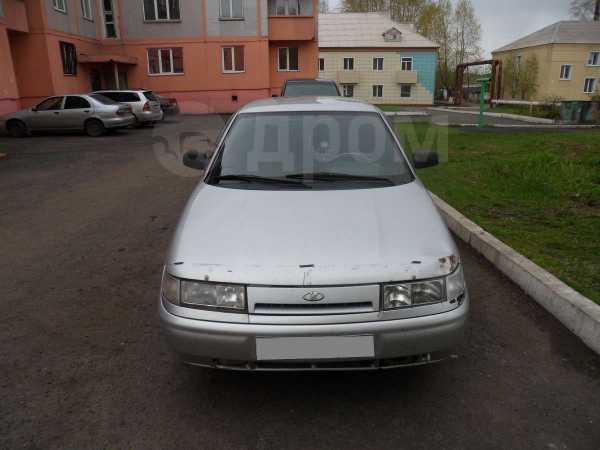 Лада 2110, 2003 год, 144 000 руб.