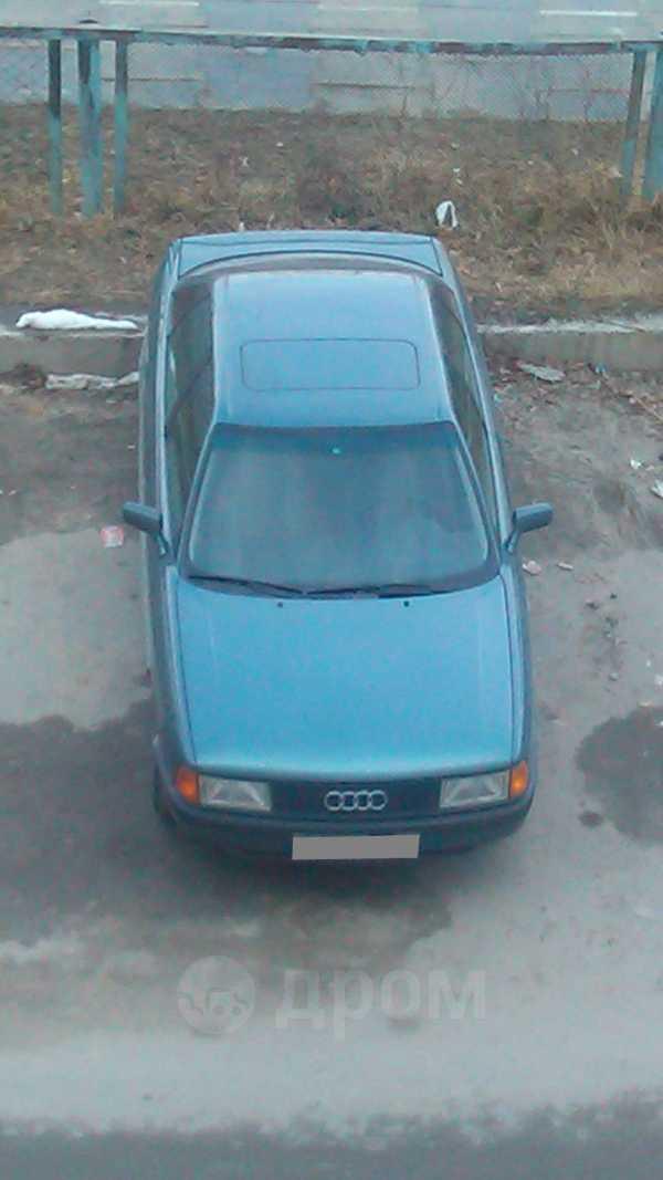 Audi 80, 1988 год, 160 000 руб.