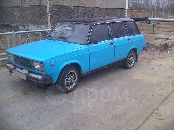 Лада 2104, 1992 год, 75 000 руб.