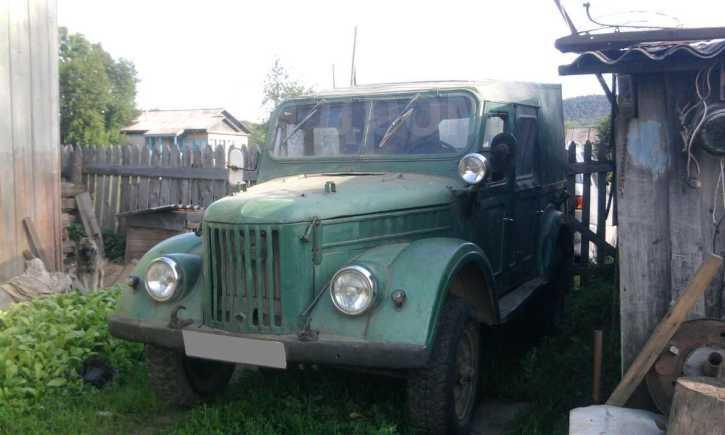 ГАЗ 69, 1964 год, 80 000 руб.