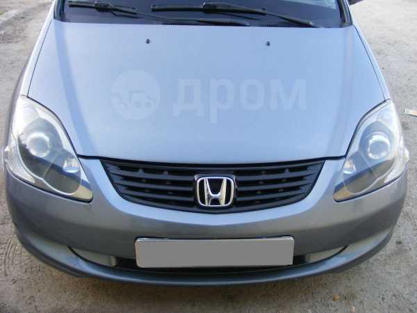 Honda Civic, 2005 год, 325 000 руб.