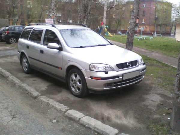 Opel Astra, 1999 год, 263 000 руб.