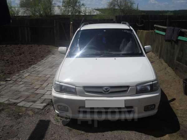 Mazda Demio, 1998 год, 165 000 руб.