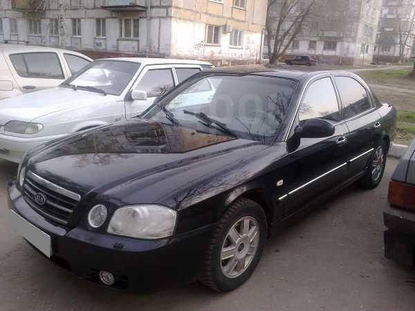 Kia Magentis, 2006 год, 220 000 руб.