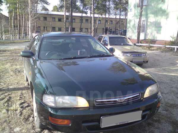 Toyota Corona Exiv, 1996 год, 120 000 руб.