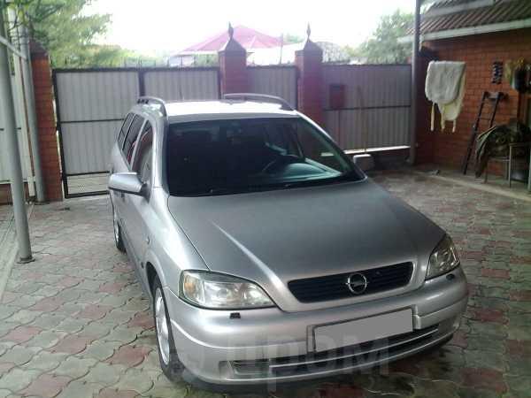 Opel Astra, 2000 год, 265 000 руб.