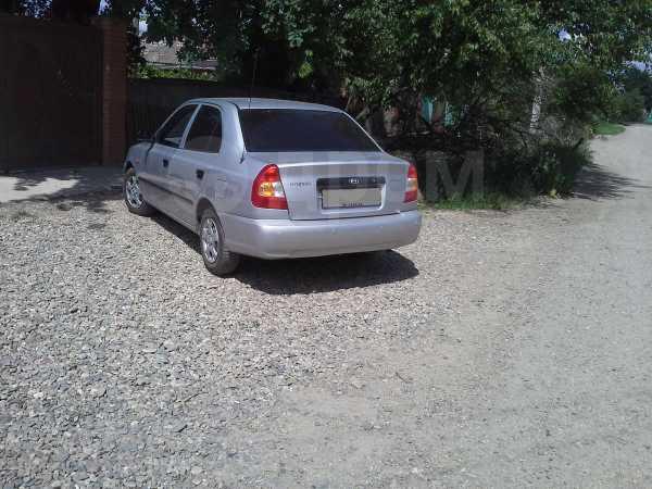 Hyundai Accent, 2006 год, 260 000 руб.