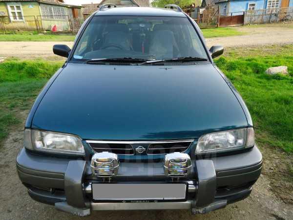 Nissan Avenir Salut, 1996 год, 180 000 руб.
