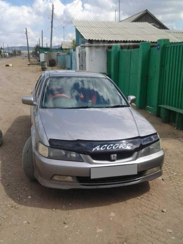 Honda Accord, 1998 год, 295 000 руб.