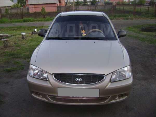 Hyundai Accent, 2005 год, 290 000 руб.