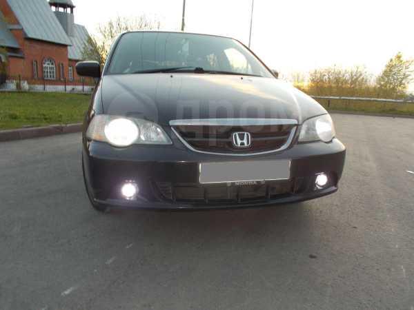 Honda Odyssey, 2001 год, 400 000 руб.