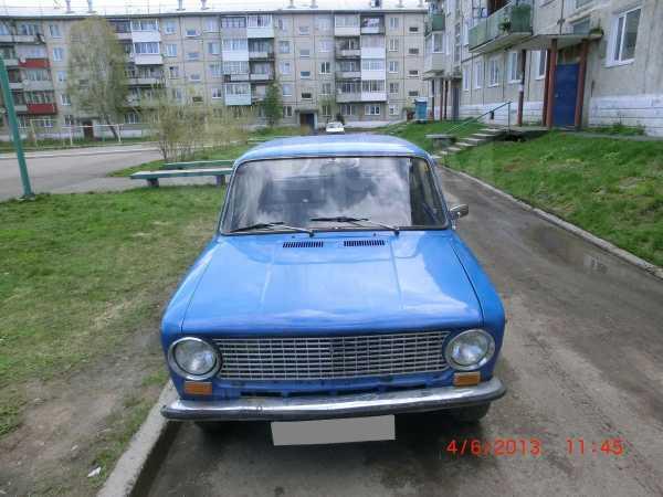 Лада 2101, 1977 год, 60 000 руб.