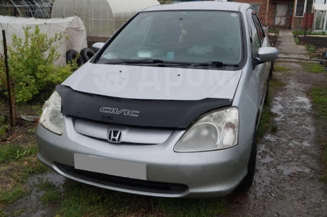 Honda Civic, 2002 год, 225 000 руб.