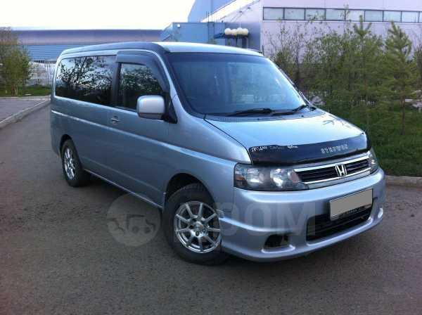 Honda Stepwgn, 2003 год, 330 000 руб.