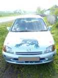 Toyota Starlet, 1999 год, 195 000 руб.