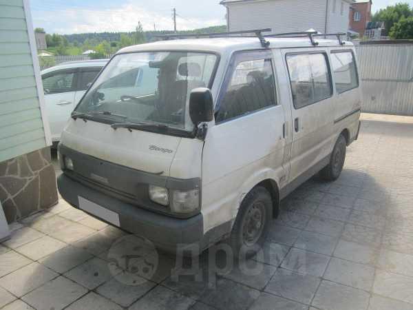 Mazda Bongo, 1998 год, 70 000 руб.