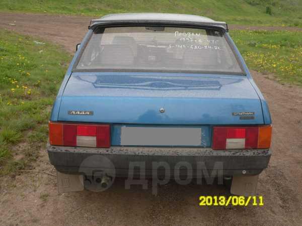 Лада 21099, 1997 год, 85 000 руб.
