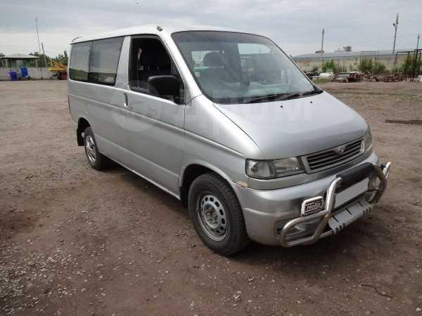 Mazda Bongo Friendee, 1995 год, 230 000 руб.