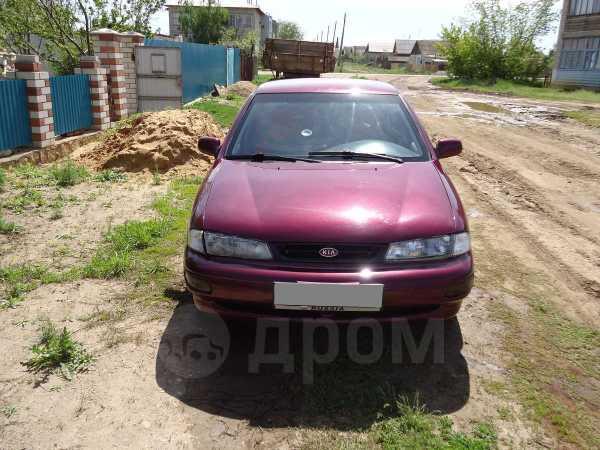 Kia Sephia, 1997 год, 120 000 руб.