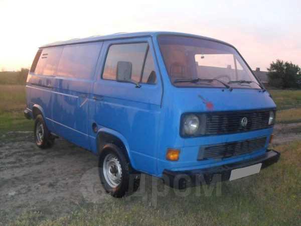 Volkswagen California, 1995 год, 65 000 руб.