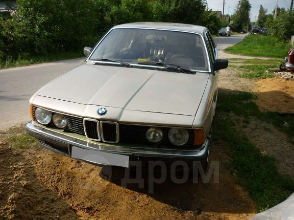 BMW 7-Series, 1986 год, 93 000 руб.
