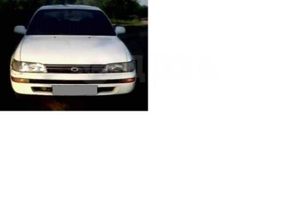 Toyota Corolla, 1991 год, 155 000 руб.