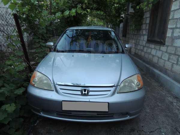 Honda Civic, 2001 год, 206 000 руб.
