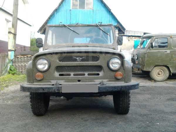 УАЗ 469, 1995 год, 105 000 руб.