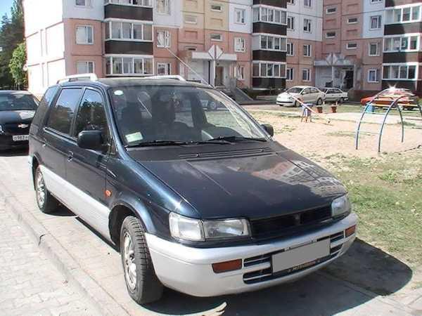 Mitsubishi Space Wagon, 1994 год, 120 000 руб.